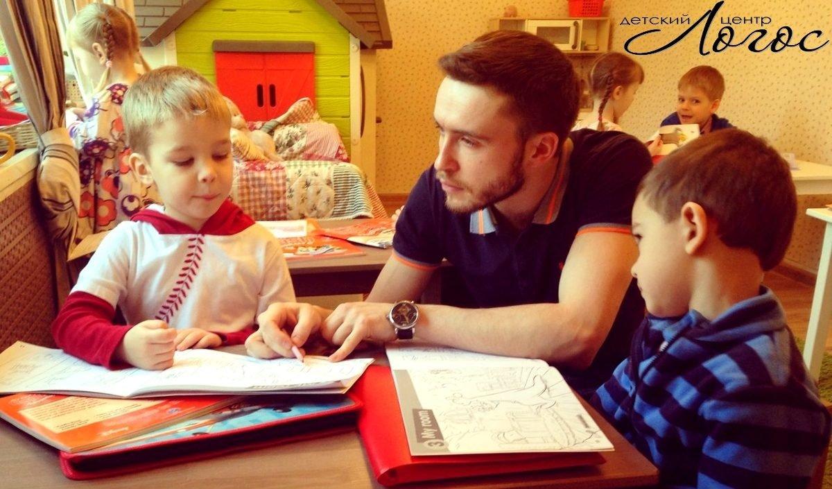 тренинги для детей в форме знакомства