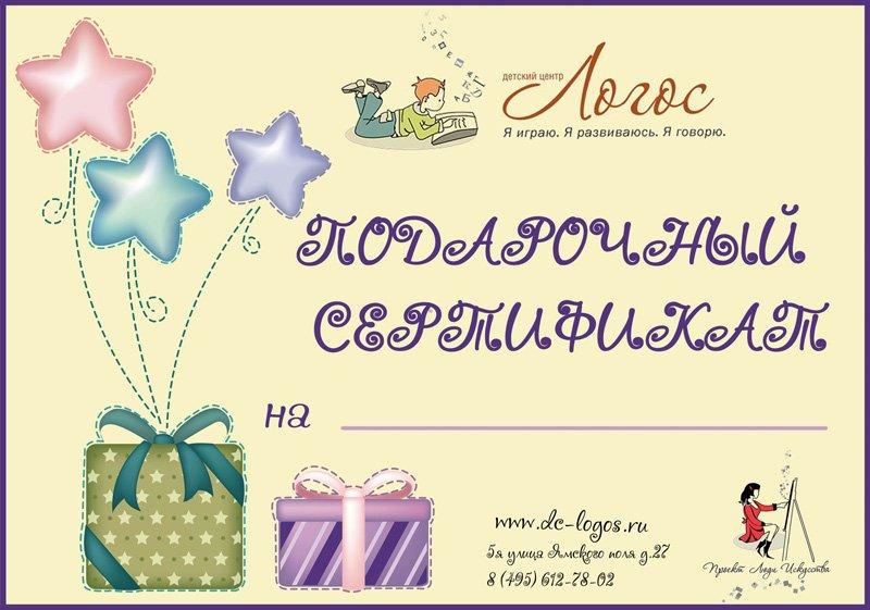 Поздравления с днем рождения любимой маме от детей 37
